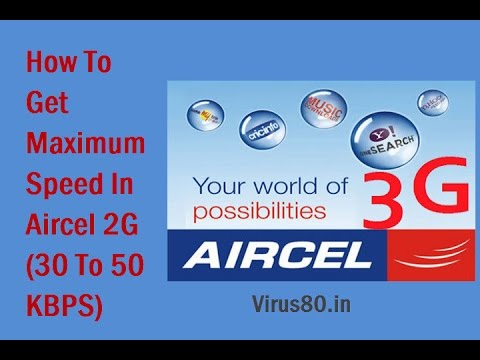 How to get Maximum Speed (50 KBPS) in Aircel 2G(2015)