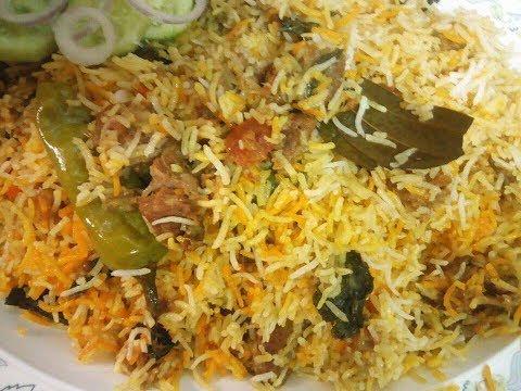 Beef Biryani by Yasmin's Cooking
