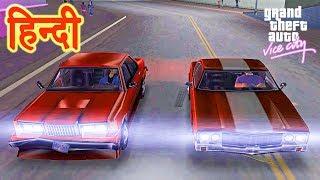 GTA Vice City - The Driver
