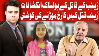On The Front with Kamran Shahid - 25 January 2018 - Dunya News