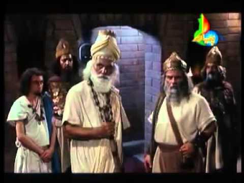 Xxx Mp4 Hazrat Yousuf Joseph A S MOVIE IN URDU PART 1 3gp Sex