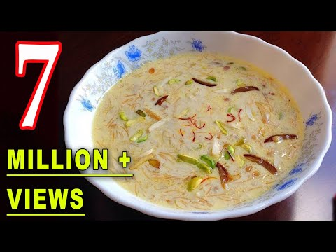 Sheer khurma - Eid Special Recipe - Famous Dessert Recipe by (HUMA IN THE KITCHEN)