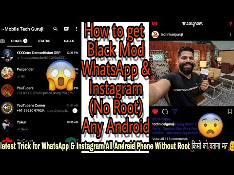 (Hindi)How To Change Instagram & Whatsapp Theme Simple 2017&2018 !!New Trick !! by MobileTechGuruji