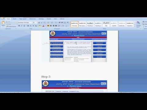 Karnataka vat online payment