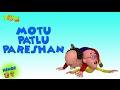 Download lagu Motu Patlu Pareshan - Motu Patlu in Hindi - 3D Animation Cartoon for Kids -As seen on  Nickelodeon