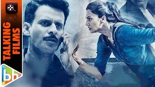 Naam Shabana | Taapsee Pannu | Manoj Bajpayee Quiz | How Well Do You Know Each Other