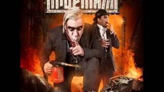 Download Lindemann - Fat Video