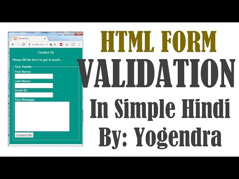 HTML FORM VALIDATION - Send Email From Contact Form Part - 2