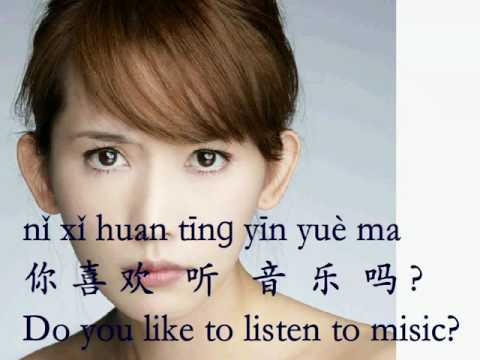 24. Do you like to listen to misic. Learn Chinese online.flv