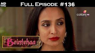 Beintehaa - Full Episode 151 - With English Subtitles