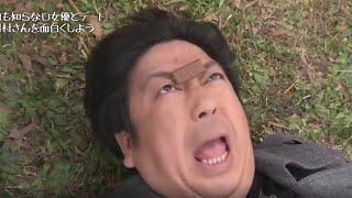 優子 新 木 パシフィック ヒム