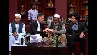 Download Eftari - Season 02 - Ep.14 - TOLO TV / افطاری - فصل دوم - قسمت چهاردهم - طلوع Video
