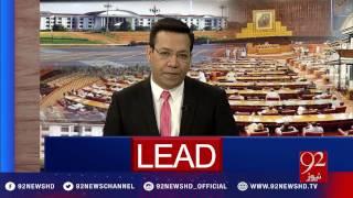 NewsAt5 18-01-2017 - 92NewsHD