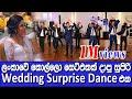 Download  Srilanka's Best Wedding Surprise Dance | Prarthana & Ishan | Sanchana Shashi Choreography MP3,3GP,MP4