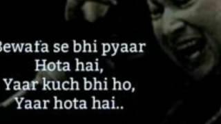 Bewafa Se Bi Pyar Hota He! Nusrat Fateh Ali Khan!