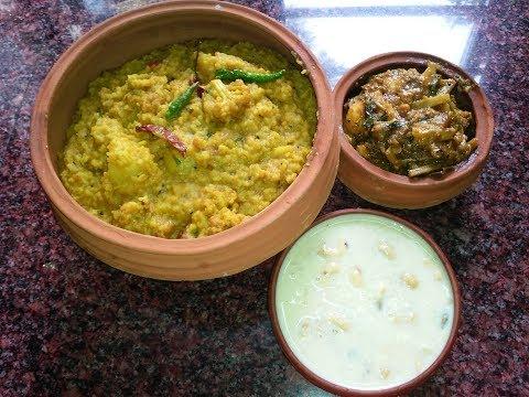 Bengali pujo Bhog- Khichuri - Labra - Payesh. Bengali bhog khichdi mixed veg kheer.English subtitle