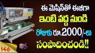 Small business ideas earn money with ice cream making at home in earn money rs2000 daily with nitrogen p ccuart Images