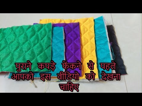 you must watch this video before throwing old fabric-TOTE BAG MAKING VIDEO SERIES 3
