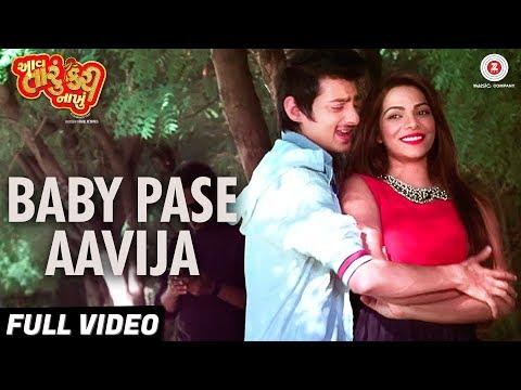 Baby Pase Aavija - Full Video | Aav Taru Kari Nakhu | Sanjay Sawant, Aditi P, Nayan R & Manjeera