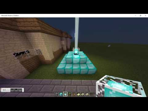 How to craft a Beacon on Minecraft ( windows 10)