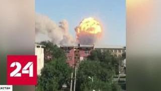 Download Бросай все, поехали: взрыв на арсенале вызвал эвакуацию 45-тысячной Арыси - Россия 24 Video