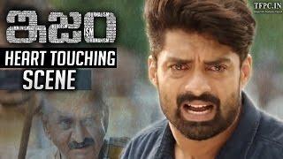 ISM Movie Heart Touching Scene | Blockbuster Hit | Kalyan Ram | Aditi Arya | TFPC