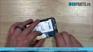 Samsung Galaxy S6 G920f КАК РАЗОБРАТЬ/РАЗБОРКА Samsung Galaxy S6 G920f