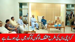 کراچی ماں کی طرح مختلف لوگوں کو گود میں لیے ہوئے ہے ، شہباز شریف