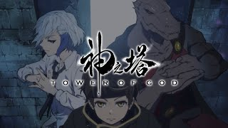 Epic 14-Min   Best of Kevin Penkin: Tower of God OST   神之塔