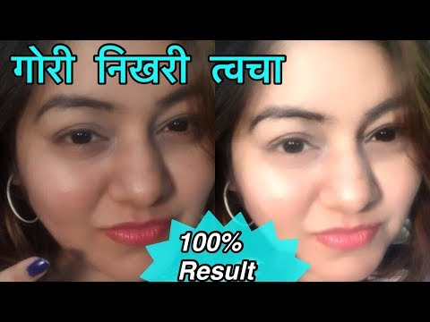 Permanent Skin Whitening - 100 % Works | Get milky White Skin Naturally | JSuper Kaur