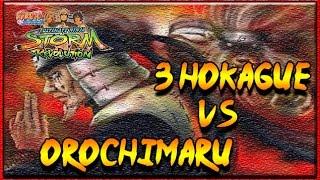3 Hokague VS Orochimaru | Max level | Naruto Shippuden: UNSR