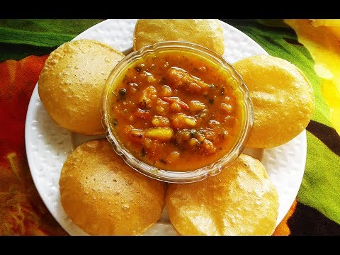Puri Bhaji Recipe Video | Restaurant Style Puri Bhaji | पूरी भाजी