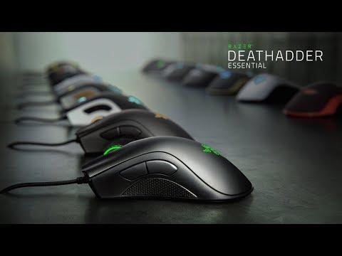 The Razer DeathAdder Essential