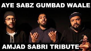 EMOTIONAL NAAT Aye Sabz Gumbad Waale - Amjad Sabri Tribute by Haqani Brothers 2016