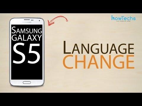 Samsung Galaxy S5 - How to change language