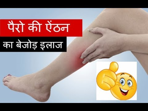 how to get rid of muscle cramps fast || in hindi