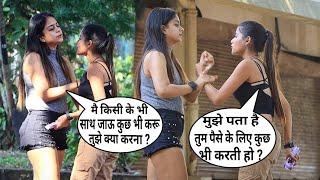 Epic : भाई की लुटेरी गर्लफ्रेंड Prank On Cute Girl | By Annu Singh | Comedy Prank In India | BrbDop