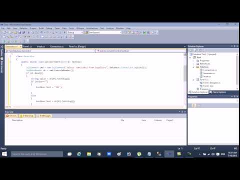 2-  How To Generate Auto Increment Serial number in Database SQL Server Using C# [Arabic]