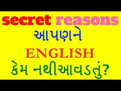 gujarati to english speaking course spoken english in speaking learn language for ielts is useful?