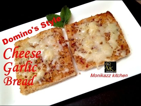 Domino's Style Cheese Garlic Bread without oven / How to make Cheese Garlic Bread on Tawa