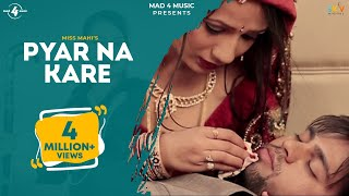 PYAR NA KARE (Full Video Song) | D STAR | New Punjabi Songs 2015