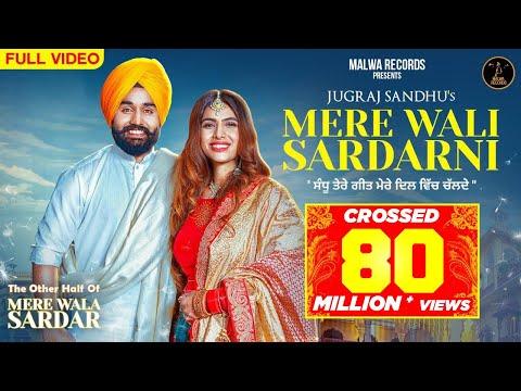 Xxx Mp4 Mere Wali Sardarni Full Video JUGRAJ SANDHU NEHA MALIK GURI Latest Punjabi Songs 2019 3gp Sex