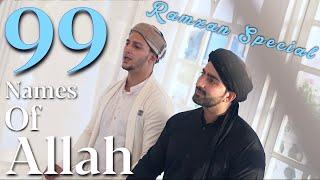 99 NAMES OF ALLAH | RAMZAN SPECIAL | Danish F dar | Dawar Farooq | Asma-ul-husna | 2021 | BEST NAAT