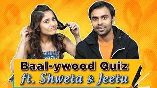 Fun Movie Quiz With Team Gone Kesh | Shweta Tripathi And Jitendra Kumar
