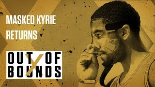 These Are the Best Alter Egos In the NBA | Out Of Bounds