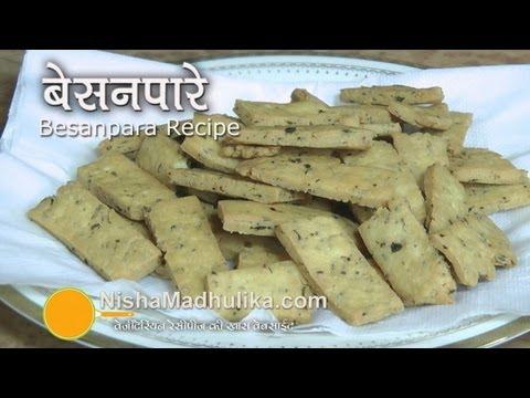 Besan Paare Recipe - Besan ke Namak paare - Chickpea Flour Namakpare