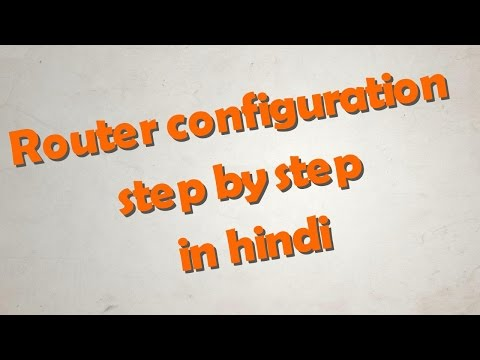 Router Basic Commands and configuration step by step in hindi