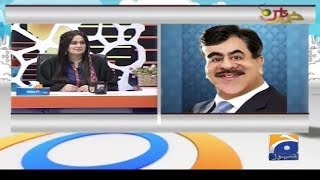Khabarnaak - 18 November 2017