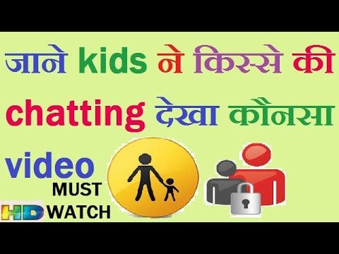 HOW TO USE PARENTAL CONTROL IN ANDROID IN HINDI