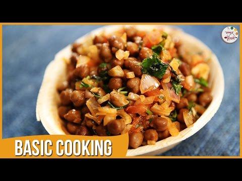 Chana Chaat Recipe | Popular Mumbai Street Food | Recipe by Archana in Marathi | Basic Cooking
